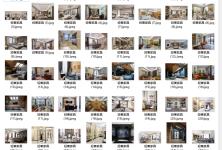 ⑤ 轻奢家具图片1900张