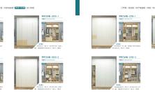 72、《整装大家居产品标准手册》欧派整装大家居易设计标准产品手册(家具篇)阅读版(202页)